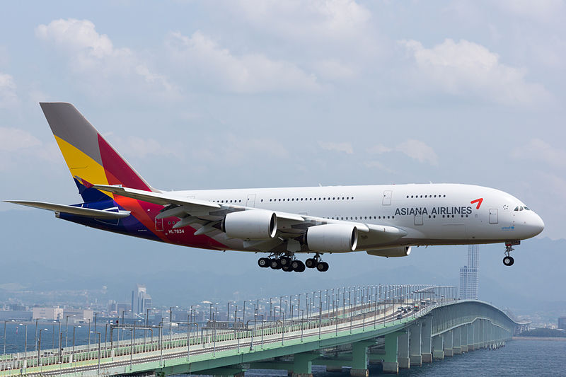 Deadline Passes As Hyundai Development Corp. Fails To Sign Asiana Acquisition Deal